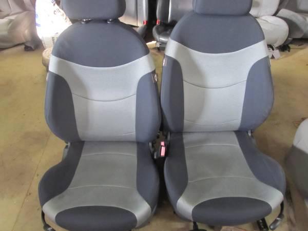 Mini Seats.jpg